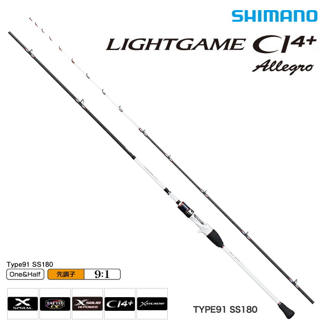 シマノ ライトゲーム CI4+ アレグロ TYPE91 SS180 (S01) (O01)