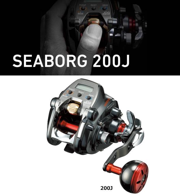 ダイワ 19 シーボーグ 200J (右ハンドル) / 電動リール (送料無料)