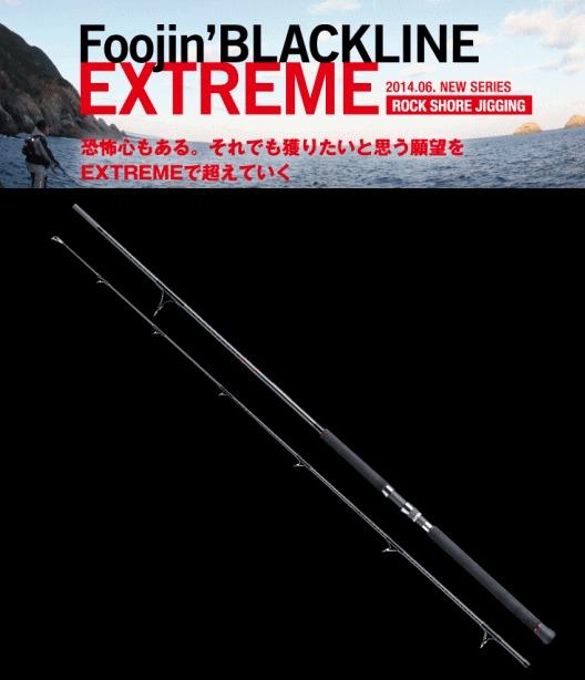 アピア (APIA) 風神 ブラックライン エクストリーム 106HH / ルアーロッド (お取り寄せ商品) (セール対象商品)