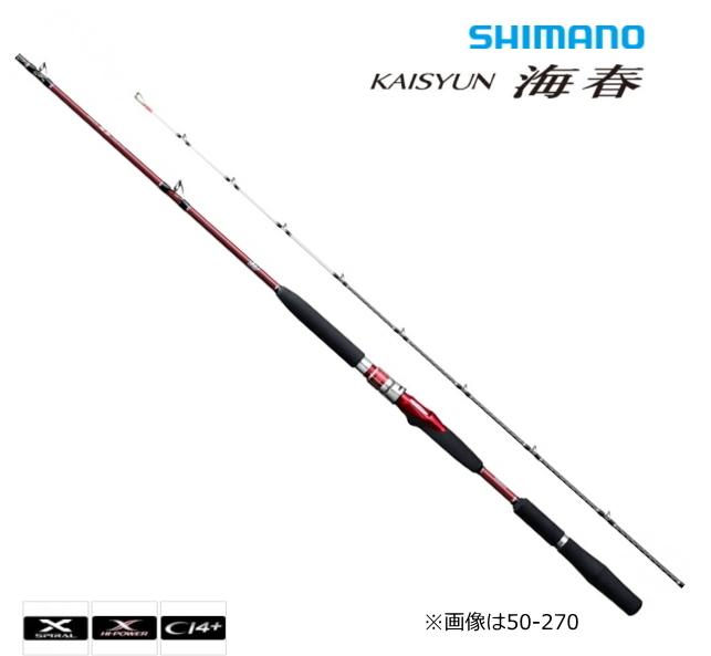 シマノ 19 海春 30-240 / 船竿