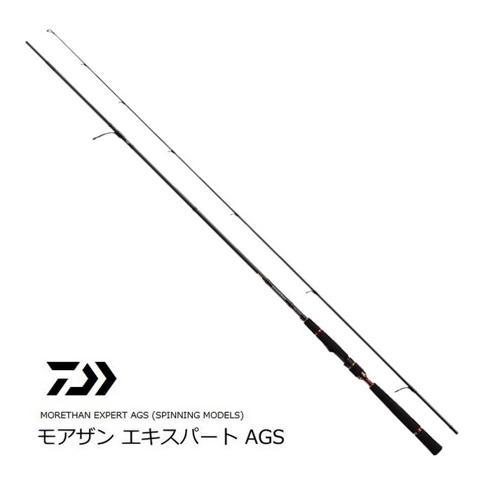 ダイワ モアザン エキスパート AGS (スピニングモデル)77ML / シーバスロッド (D01) (O01)