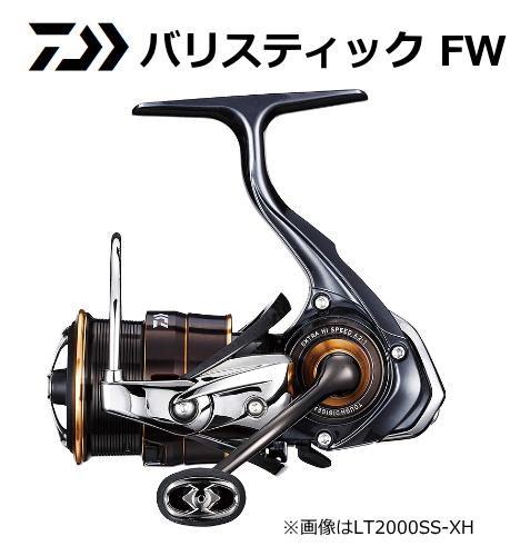 ダイワ 19 バリスティック FW LT2000SS-XH / スピニングリール (送料無料) / セール対象商品 (4/1(月)12:59まで)