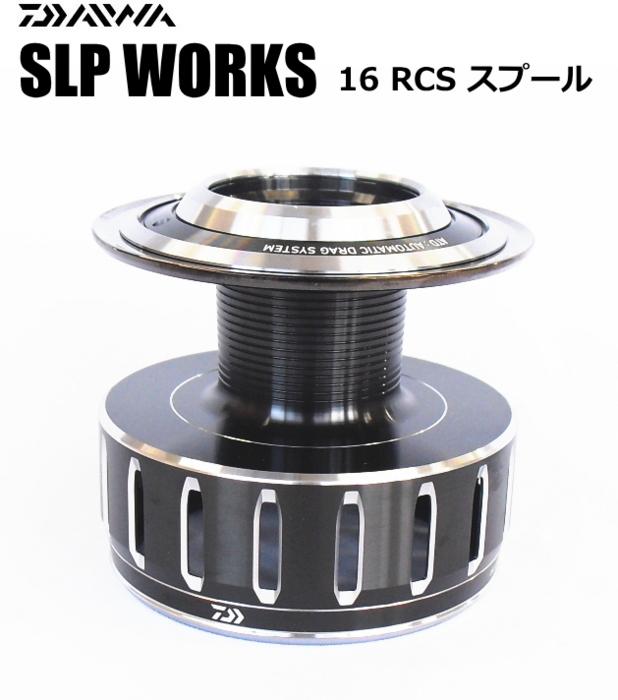 ダイワ SLPW 16 RCS 5000スプール 【送料無料】(D01)