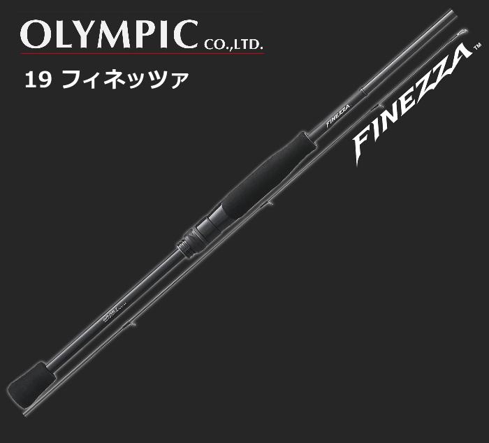 オリムピック グラファイトリーダー 19 フィネッツァ GLFS-752L-S / スピニングロッド
