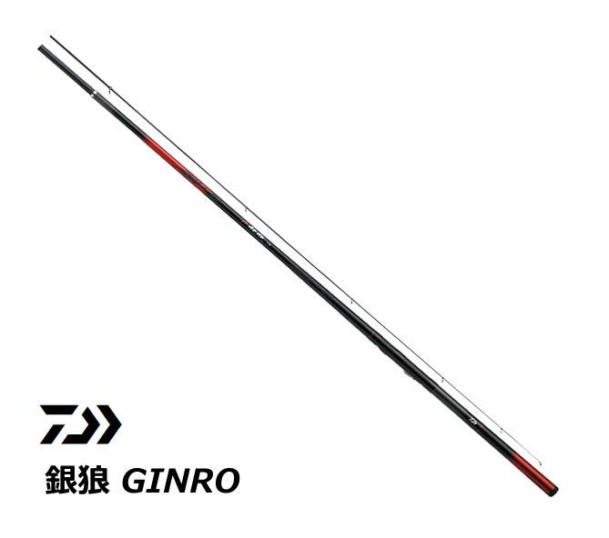 ダイワ 銀狼 0.6号-53・Y / 磯竿 (O01) (D01)