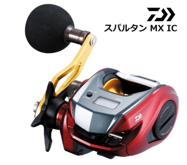 ダイワ スパルタン MX IC 200H (右ハンドル) / ベイトリール (送料無料) / セール対象商品 (3/11(月)12:59まで)
