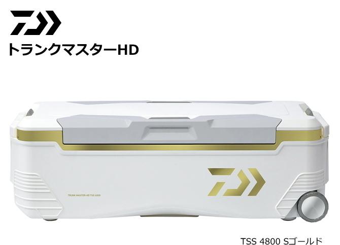 ダイワ トランクマスターHD TSS 4800 Sゴールド / クーラーボックス (送料無料) (SP)