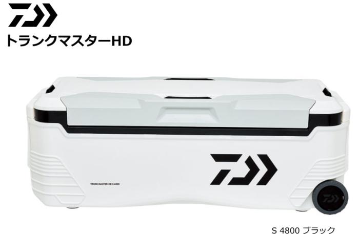 ダイワ トランクマスターHD S 4800 ブラック / クーラーボックス (送料無料) (SP)