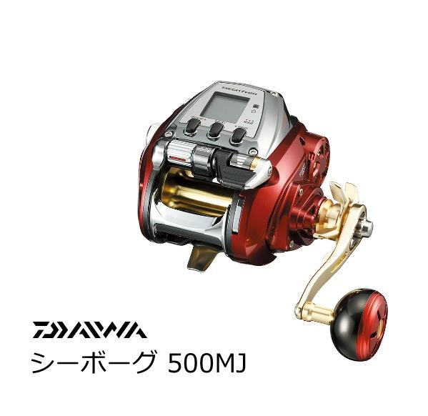 ダイワ シーボーグ 500MJ / 電動リール 【送料無料】 (D01) (O01) (セール対象商品)