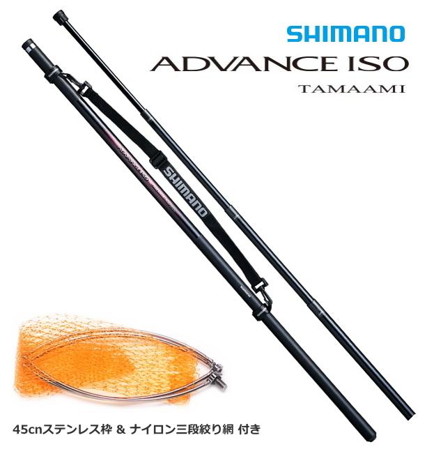 シマノ アドバンスイソ 玉網 500 / 玉の柄