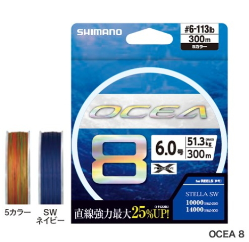 シマノ オシア8 LD-A81S 5カラー 400m 8号 / PEライン (O01) (S01) (送料無料)