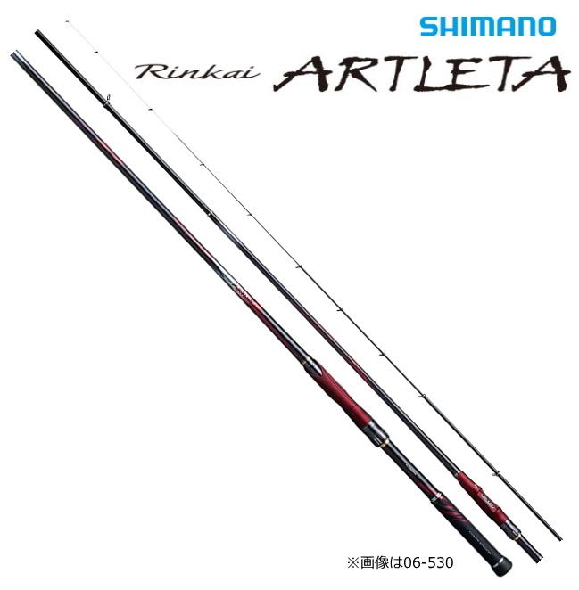 シマノ 19 鱗海 アートレータ 1-530 / 磯竿
