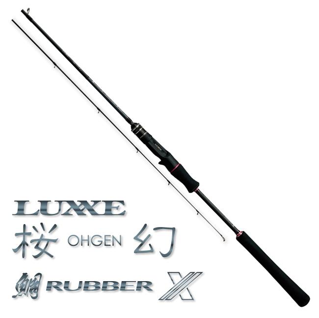 がまかつ ラグゼ 桜幻 鯛ラバーX B69L-solid.F / 船竿 (大型商品 代引不可)