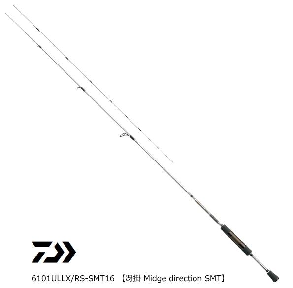 ダイワ ハートランド AGS (スピニングモデル) 6101ULLX/RS-SMT16 / バスロッド (O01) (D01) (セール対象商品)