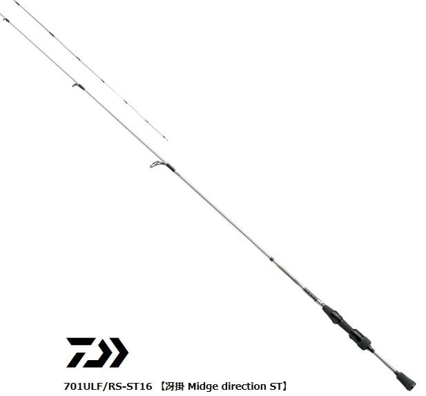 ダイワ ハートランド AGS (スピニングモデル) 701ULF/RS-ST16 / バスロッド (O01) (D01) (大型商品 代引不可) / セール対象商品 (8/5(月)12:59まで)