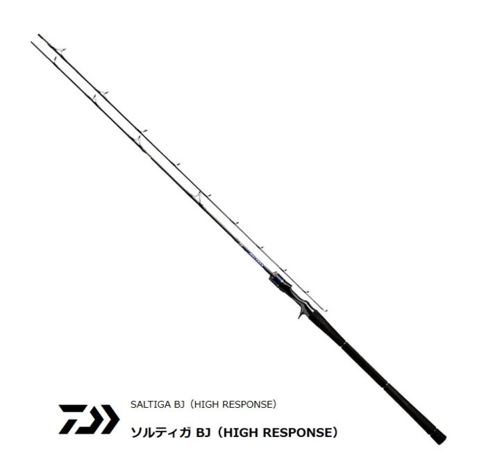 ダイワ ソルティガ BJ (ハイレスポンス) 62HB・V / ジギングロッド (O01) (D01) (大型商品 代引不可)