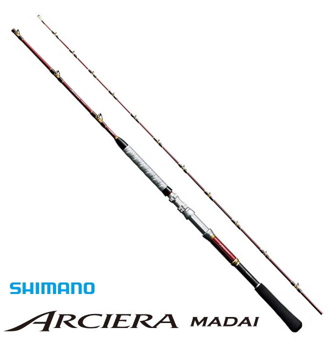 シマノ アルシエラ マダイ 20-250 / 船竿 (S01) (O01) (セール対象商品)