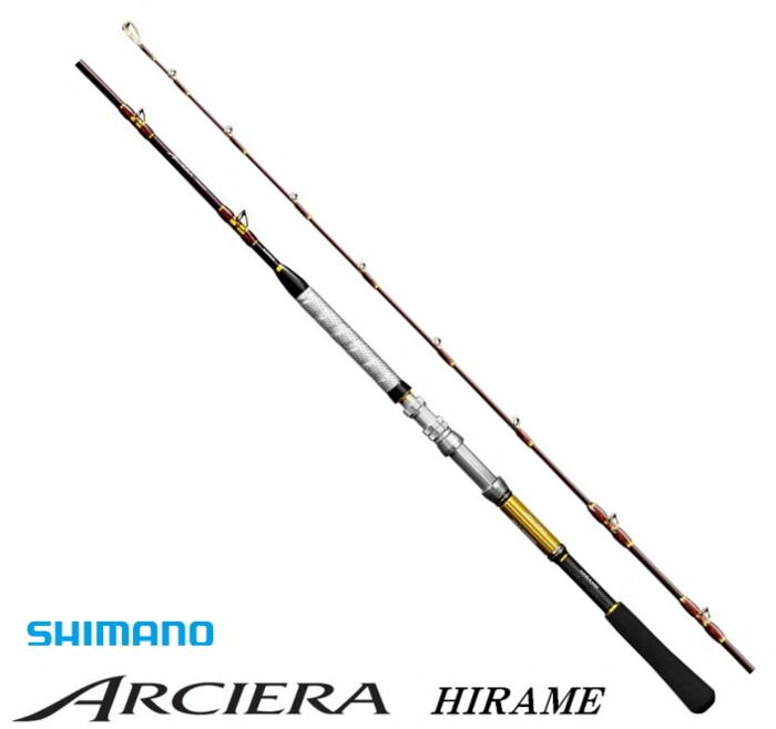 シマノ アルシエラ ヒラメ M265 / 船竿 (S01) (O01) (SP) (大型商品 代引不可)
