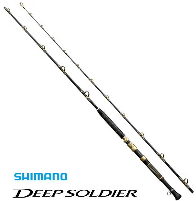 シマノ ディープソルジャー 205 0 / 船竿 (S01) (O01) (大型商品 代引不可)