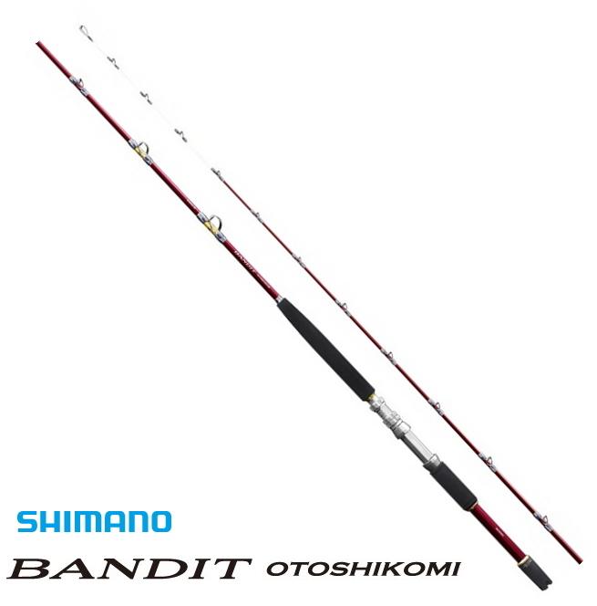 シマノ バンディット 落し込み M225 / 船竿 (S01) (O01) (SP) (大型商品 代引不可)