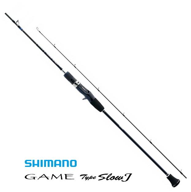 シマノ ゲーム タイプ スロー J B686 / ジギングロッド (O01) (S01) (SP) (大型商品 代引不可)