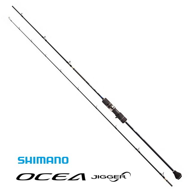 シマノ オシアジガー インフィニティ B653 (ベイトモデル) / ジギングロッド (O01) (S01) (SP) (大型商品 代引不可)