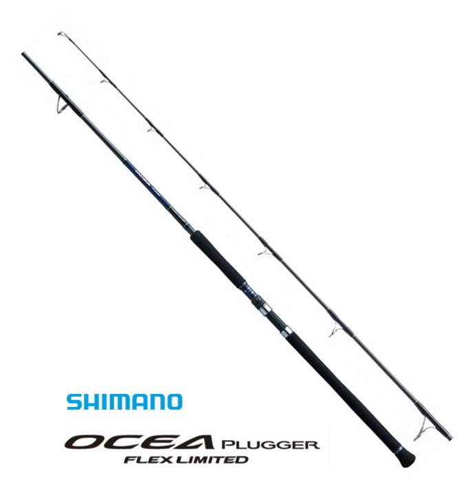 シマノ オシアプラッガー フレックスリミテッド (ベイトモデル) S80L (O01) (S01) (大型商品 代引不可)