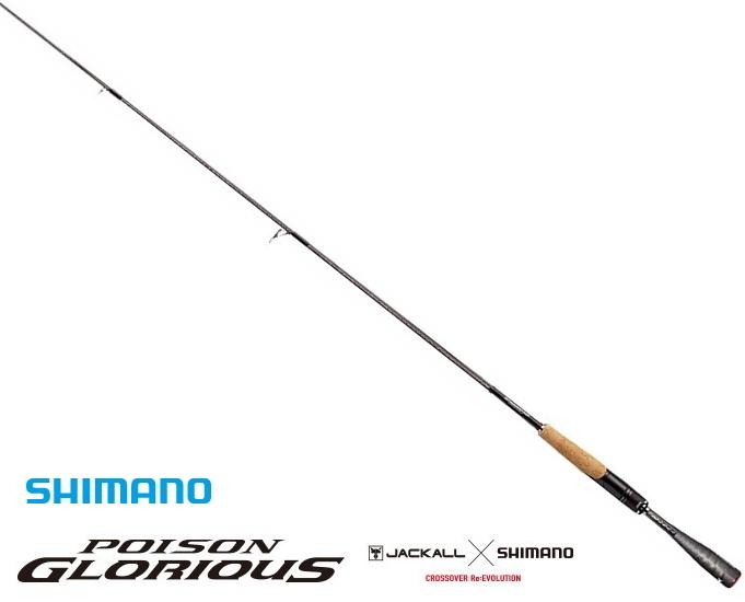 シマノ ポイズングロリアス 263L-S (スピニングモデル) / バスロッド (O01) (S01) (大型商品 代引不可)