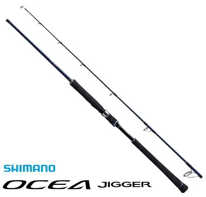 シマノ オシア ジガー (スピニング) クイックジャーク S621 / ジギングロッド (O01) (S01) (大型商品 代引不可)