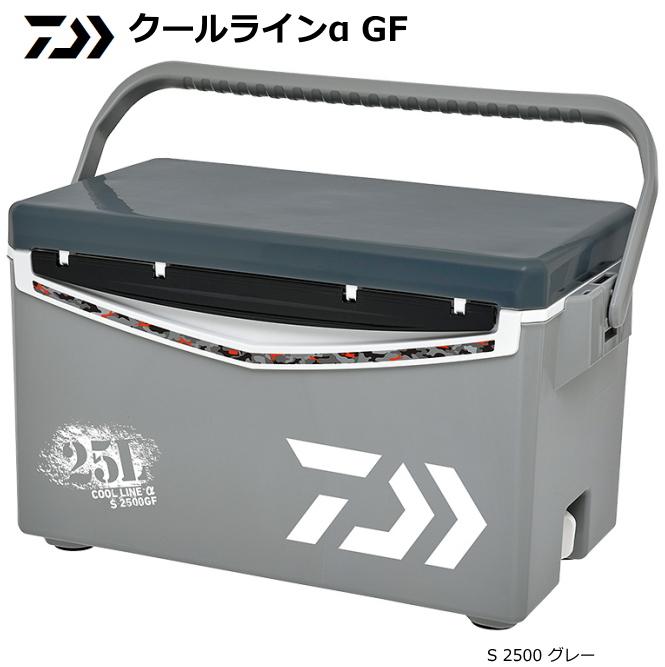 ダイワ クールラインアルファ GF S2500 グレー / クーラーボックス