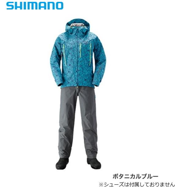 シマノ DSエクスプローラースーツ RA-024S ボタニカルブルー Lサイズ / レインウエア (送料無料)