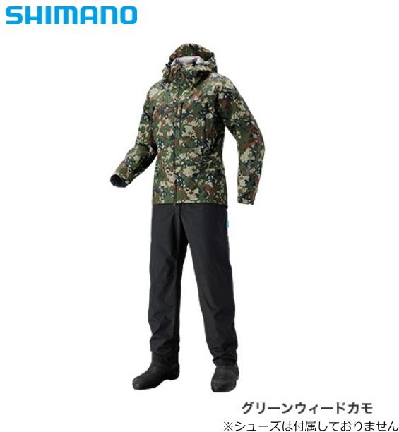 シマノ DSエクスプローラースーツ RA-024S グリーンウィードカモ 4XL(5L)サイズ / レインウエア (送料無料) (S01) (O01)