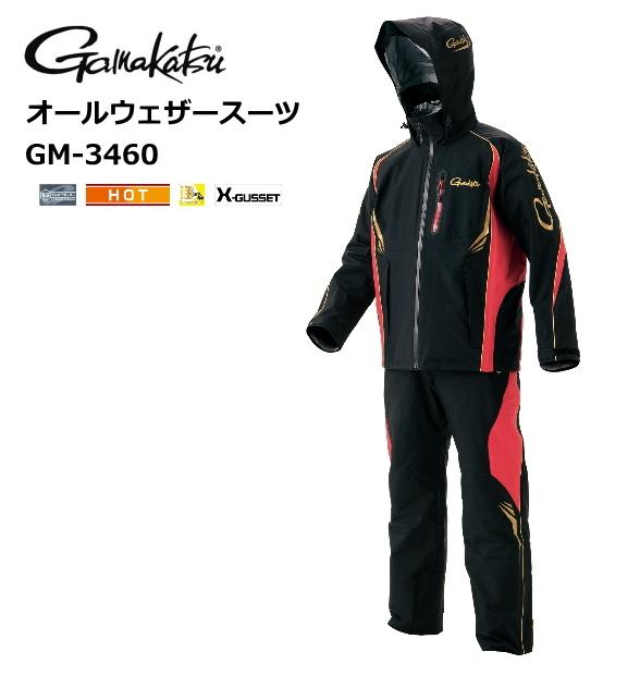 がまかつ 防寒着 オールウェザースーツ GM-3460 L (お取り寄せ商品) (送料無料)