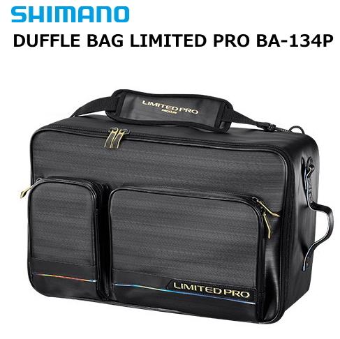 シマノ ダッフルバッグ リミテッドプロ BA-134P リミテッドブラック 45L (S01) (O01)