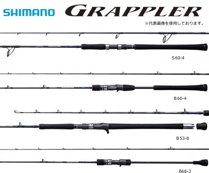シマノ グラップラー タイプC S82XH (スピニングモデル) / ジギングロッド (O01) (S01) (大型商品 代引不可)