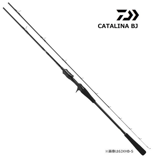 ダイワ キャタリナ BJ 62HB・Y / ジギングロッド (D01) (O01) (セール対象商品)