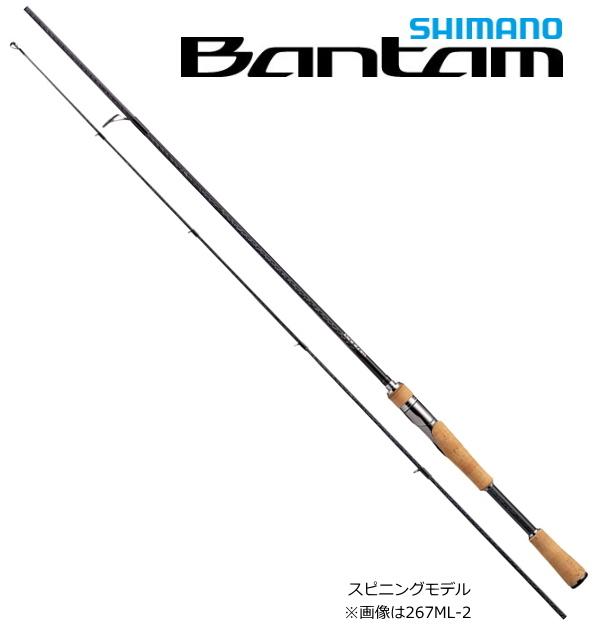 シマノ/ バンタム (Bantam) (スピニング) センターカット2ピース 267ML-2 (スピニング)/ バスロッド/ シマノ セール対象商品 (8/9(金)12:59まで), トウヨウムラ:0ac6efda --- officewill.xsrv.jp