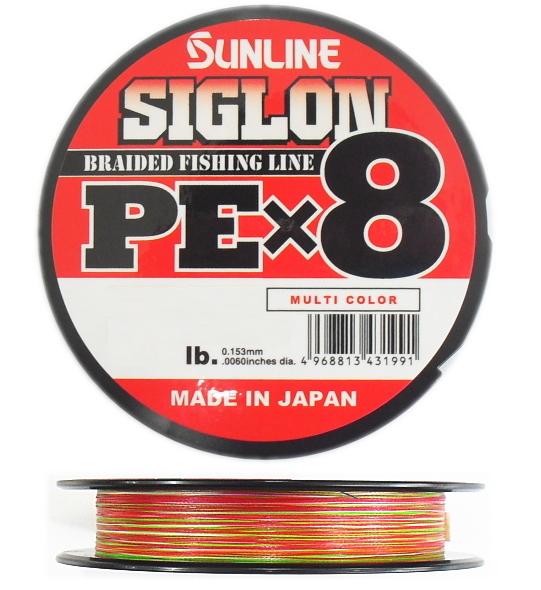 サンライン シグロン PEx8 マルチカラー 2号(35lb) 200m / PEライン (メール便可) / セール対象商品 (5/7(火)12:59まで)|釣人館ますだ 楽天市場支店