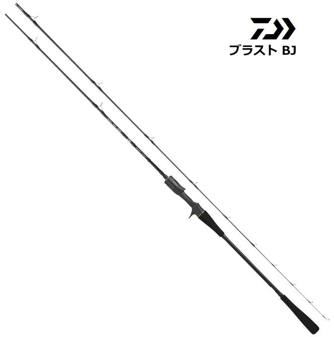 ダイワ ブラスト BJ 63XXHS・Y / ジギングロッド (セール対象商品)