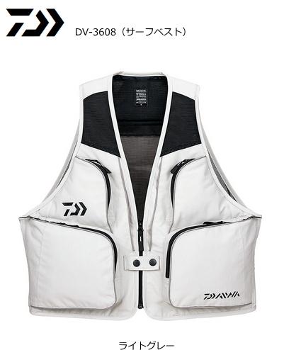 ダイワ サーフベスト DV-3608 ライトグレー Lサイズ (O01) (D01) (セール対象商品)