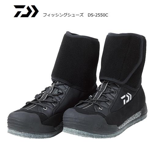 ダイワ フィッシングシューズ DS-2550C ブラック 25.5cm / 渓流 鮎 (送料無料) (O01) (D01)