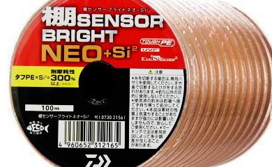 ダイワ UVF 棚センサーブライトNEO+Si2 10号 1600m 連結 / PEライン (O01) (D01) 【送料無料】 (セール対象商品)