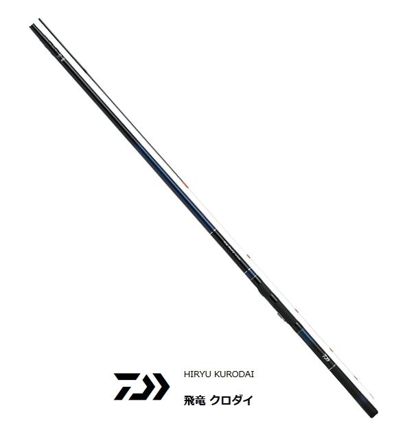 ダイワ 飛竜 クロダイ M-53UM・Y / チヌ竿 黒鯛竿 (O01) (D01) (セール対象商品)