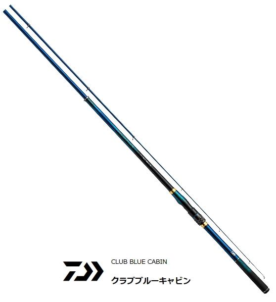 ダイワ クラブブルーキャビン M-350・Y / 海上釣堀 (O01) (D01)