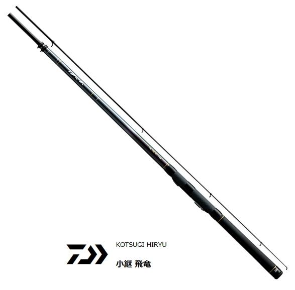 ダイワ 小継 飛竜 3号-30MP (O01) (D01) / セール対象商品 (8/5(月)12:59まで)