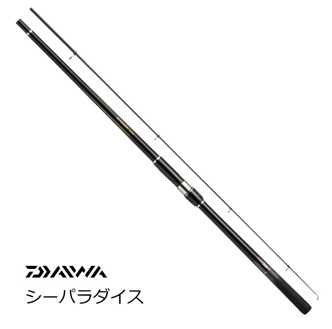 ダイワ シーパラダイス H-350・E / 海上釣堀 (O01) (D01) (セール対象商品)