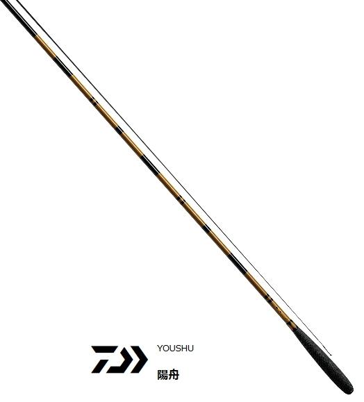 ダイワ 陽舟 (ようしゅう) 18尺 / へら竿 (O01) (D01) (セール対象商品)