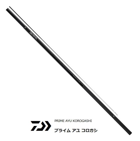 ダイワ プライム アユ コロガシ 81・Y / 鮎竿 (O01) (D01)