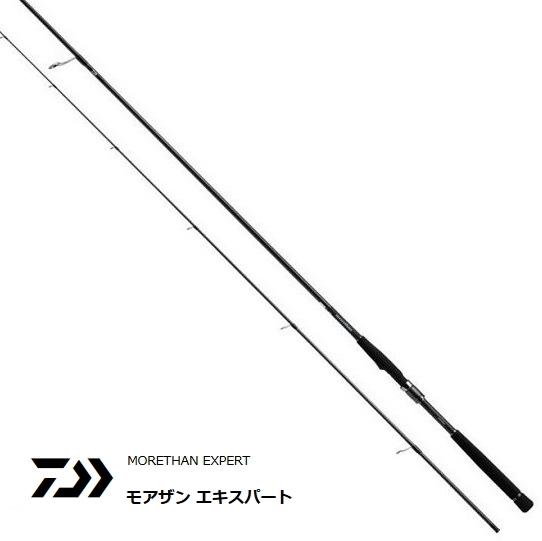 ダイワ モアザン EX 109ML/M・V / シーバスロッド (O01) (D01) (セール対象商品)