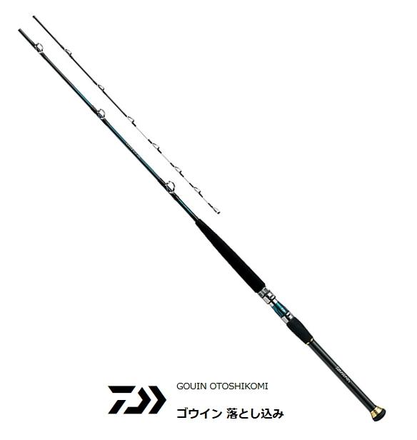 ダイワ ゴウイン 落とし込み S-210・J / 船竿 (O01) (D01) (セール対象商品)